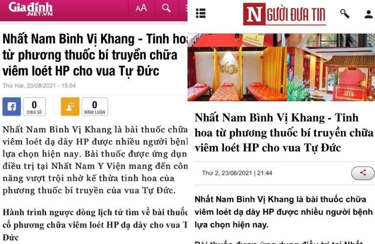 Báo chí đưa tin về Nhất Nam Bình Vị Khang